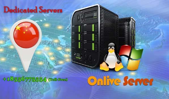 Dedicated Server China