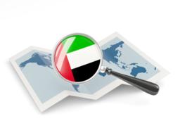 UAE Dedicated Server