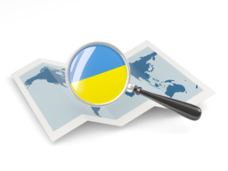 Ukraine Dedicated Server Hosting