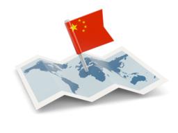 China VPS Server