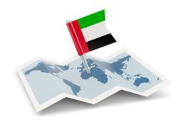 VPS UAE