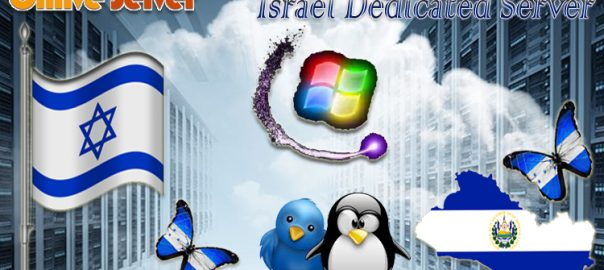 Israel Dedicated Server