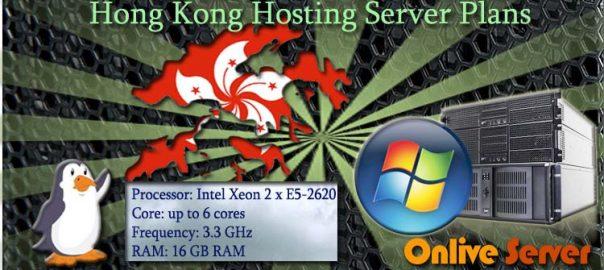 Affordable Hong Kong Dedicated Server
