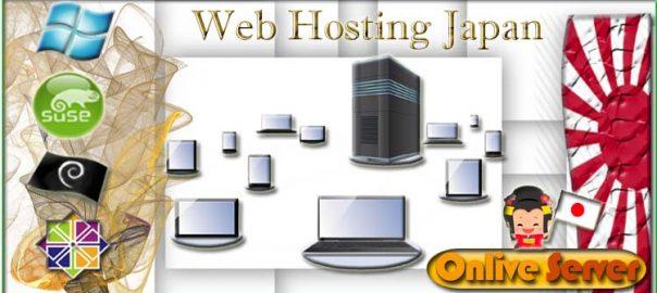 Japan Hosting Server