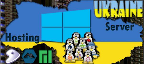 Ukraine Hosting Servers